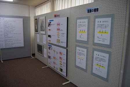 技法の部屋.JPG