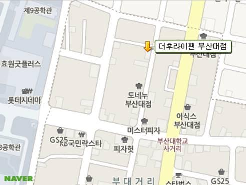 韓国料理 釜山 金井区  チキン