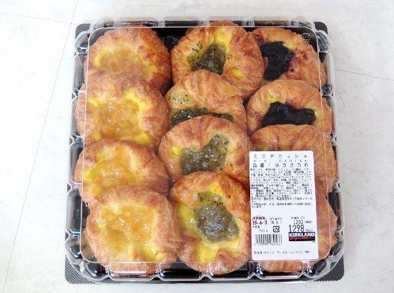 コストコ レポ ブログ ミニデニッシュ 1,298円 新商品