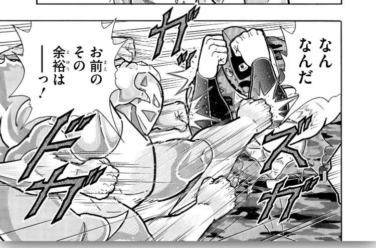キン肉 マン 298 翔野ナツコ (しょうのなつこ)とは【ピクシブ百科事典】