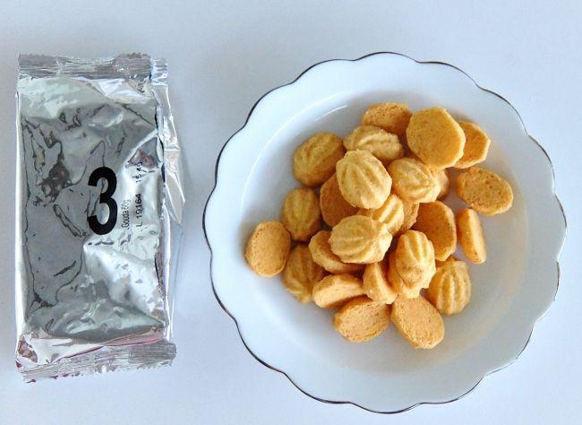 コストコで買った ベルギー チーズビスケット 円  Belgian Cheese Biscuits ブログ