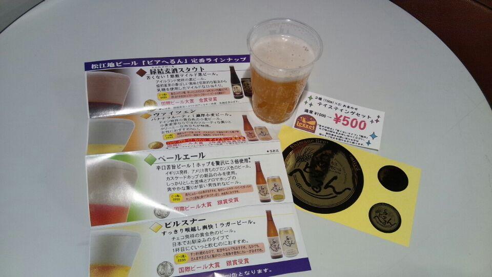 0307 阿倍野ハルカス2