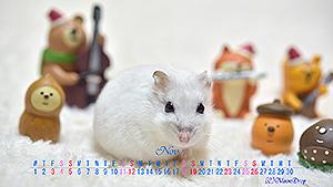 ハムスターデスクトップカレンダー