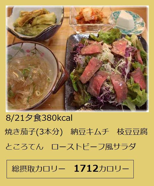 2015_0821_172702-IMG_4884.JPG