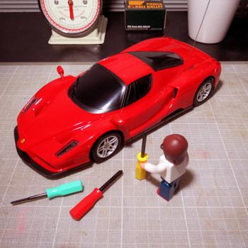フェラーリ改造001.png