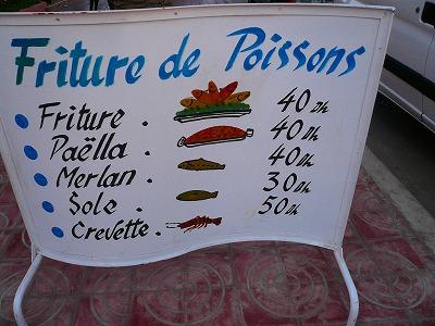 menu in francese
