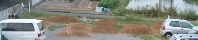 タマホームで建てる家-土地の申請のために1