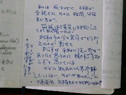 honbun20060720_017_001.jpg