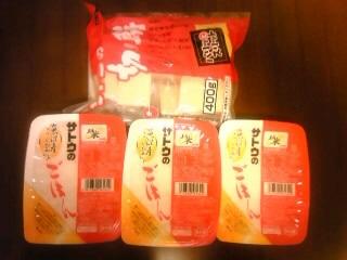 サトウ食品111207.jpg