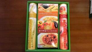 昭和産業100701.JPG