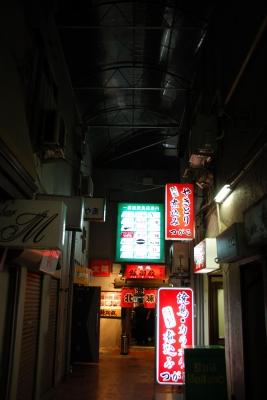 仙台縦3.jpg