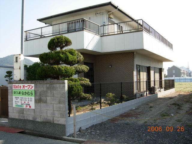 DSCN00420001.JPG