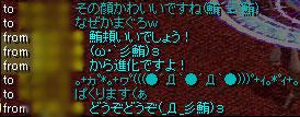 新顔パクリ.jpg