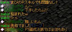 新クエVSまびスキル.jpg