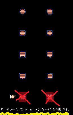 紋章-背景型.jpg