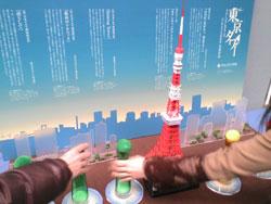 東京タワーの香り