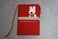 2009リサガス手帳