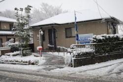 雪治療院.jpg