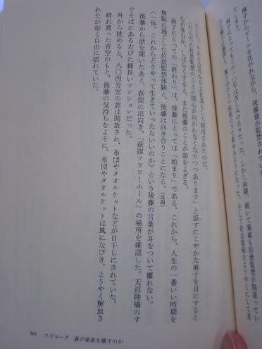hogo0222.JPG