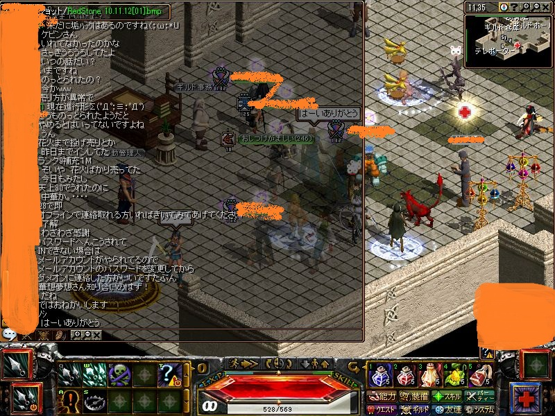 RedStone 10.11.12[02].jpg