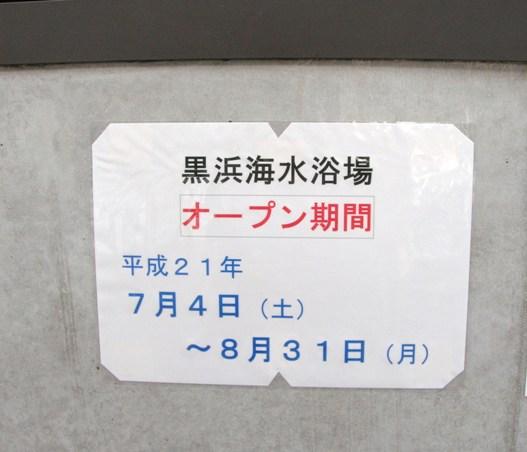 2005_0101_000000-DSCN0458.JPG