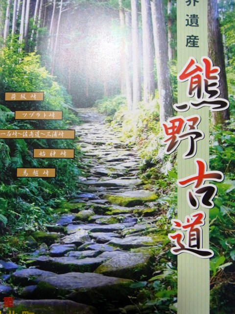 2011_1010_143245-RIMG0107.JPG