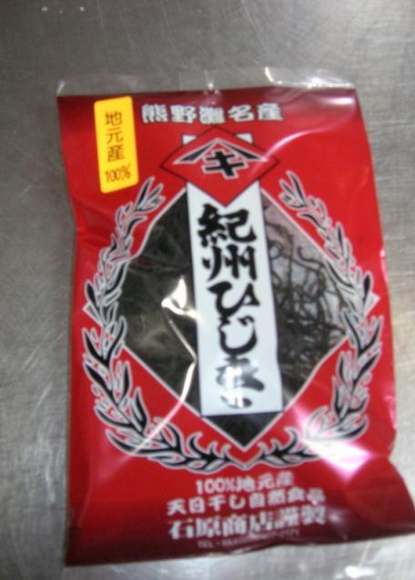 2005_0101_000000-DSCN0546.JPG
