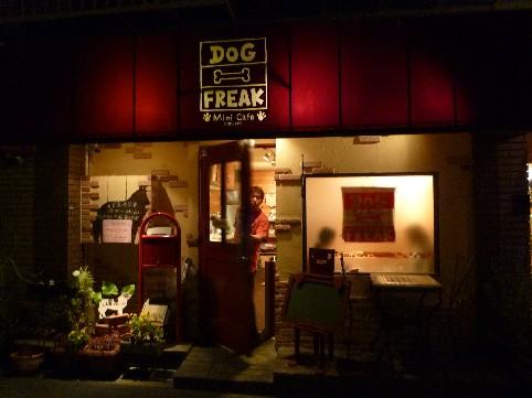 ドッグラン&ドッグカフェ 041.jpg