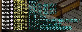\(^o^)/ .jpg