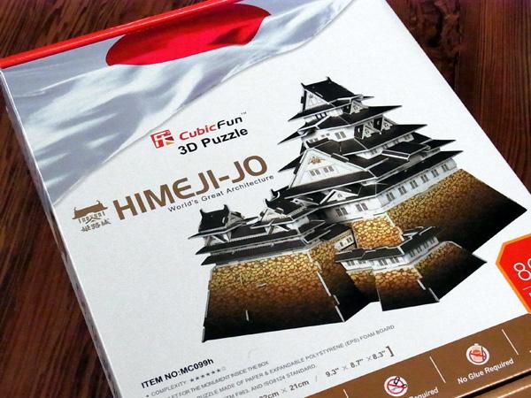 RIMG4001.jpg