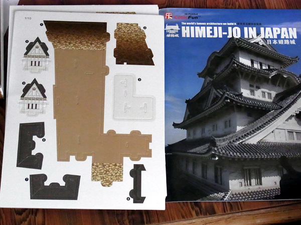 RIMG4004.jpg
