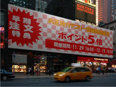 2010.12.13.billboard.jpg