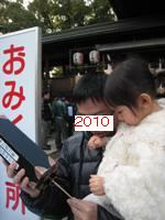 201001012