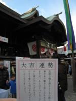 201001013