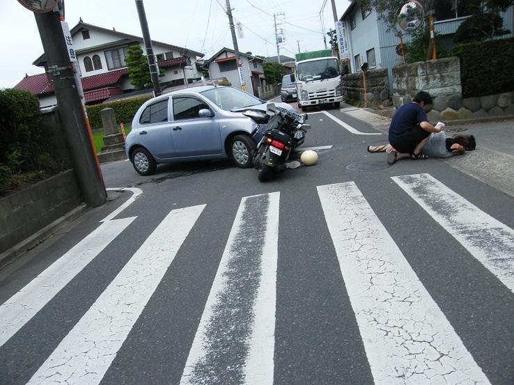 事故直後! | hiryuの写真日刊紙...