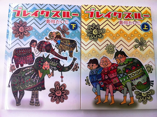 utagawa BOOK