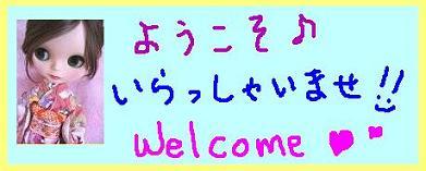 blog greeting