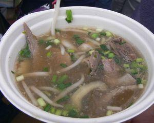 お肉のスープ.jpg
