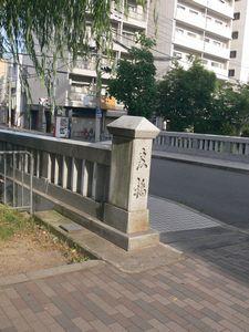 一条戻り橋.jpg