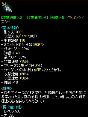 2010-01-28 02:13:41