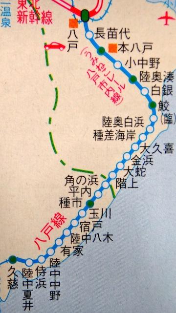 0402八戸線8