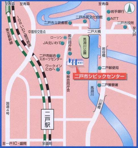 2009.7.17 二戸市シビックセンター | ひなちゃん 週末の旅 - 楽天 ...