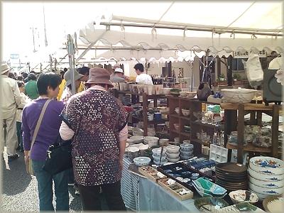 20090418rakutenblog3.jpg