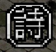 銀紋章.jpg