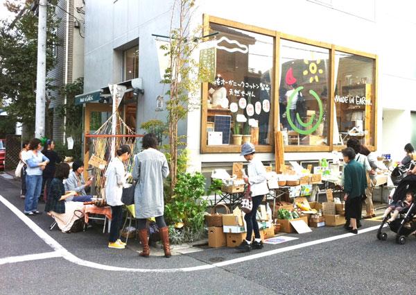 20120326_tennenichiba.jpg