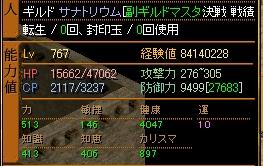 767改.jpg