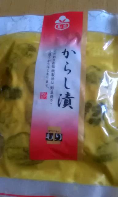出産内祝い新潟産コシヒカリ米