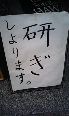 2011-10-11 12:40:09