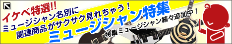 musician-468