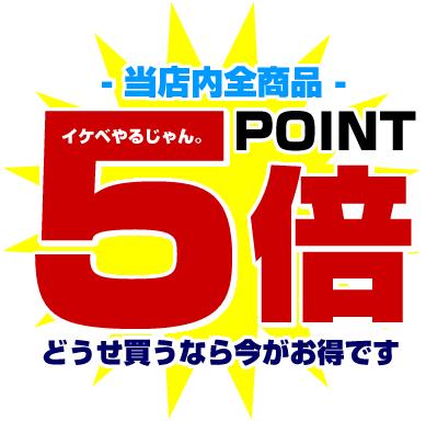 blog-5bai